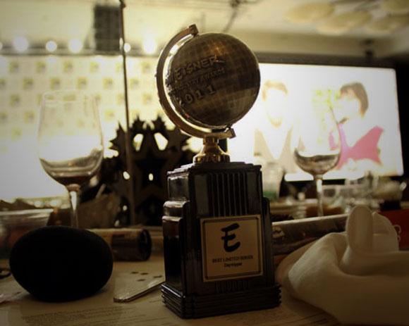 Premio Eisner 2011