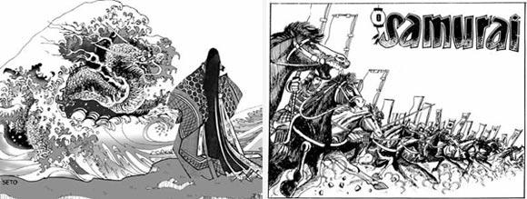 A Princesa / O-Samurai