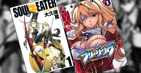 Mangas: Soul Eater e Freezing