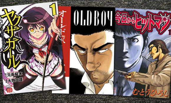 Kyou Kara Hitman, Old Boy e Yakuza Girl