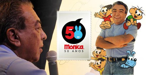 Turma da Mônica 50 anos: Parte 3