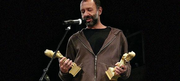 Prêmios do Fernando