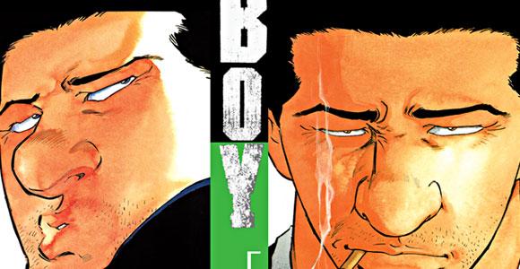 Old Boy volta a ser publicado pela Nova Sampa