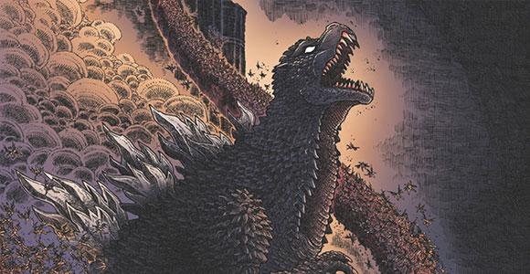 Godzilla vai para o Inferno