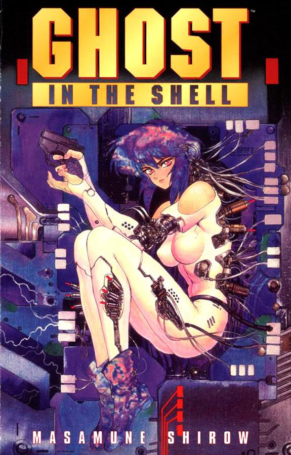 Akira-e-Ghost-in-the-Shell-só-deverão-ser-lançados-em-2016_capa