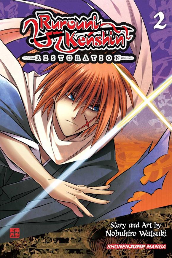 Rurouni-Kenshin-Tokushitsuban.