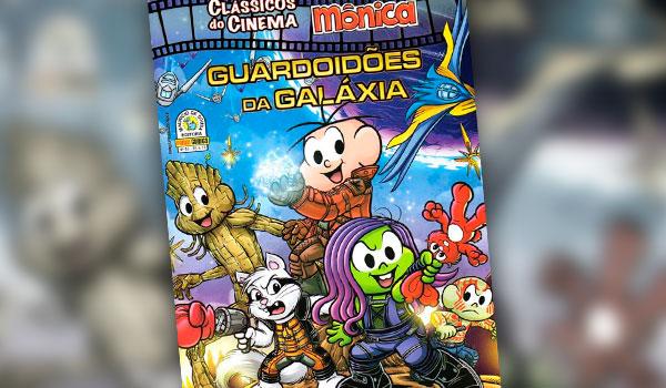 guardoidoes-galaxia